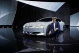 Франкфурт-на-2017: новый прототип BMW видение динамики я проехать 600 км на одном заряде