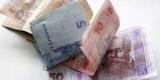 НБУ: В Украине выросла денежная база