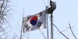 В Южной Корее пройдут досрочные выборы президента страны