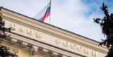 Банк Росії повідомив про новий рекорд на ринку іпотеки