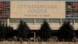 Российские музеи проведут в Одноклассниках онлайн туры на языке жестов
