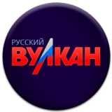 Русский Вулкан - официальный сайт club Vulkan