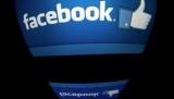 В работе Facebook в нескольких странах произошла ошибка