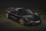 В Дубае специальное купе McLaren представила 720S
