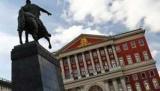 Власти Москвы пожаловались на дефекты в русский язык, пишут СМИ