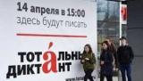 Вконтакте проведет версия онлайн-акция в поддержку грамотности