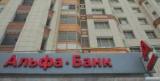 Альфа-Банк отримає за борги великий офісний центр у Москві