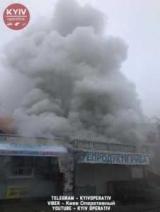 Пожар в Киеве: на улице Сбоку Мафы (фото)гореть