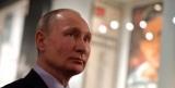 Путін назвав передумови для зниження іпотечних ставок