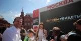 У мерії Москви розповіли про прикрашання вулиць столиці до ЧС-2018