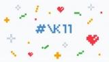 Пользователи Вконтакте от авторов онлайн-фотографии