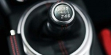 Компания Toyota представила необычную коробку передач