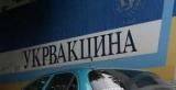 В Украине нет вакцины против штаммов гриппа, которые будут циркулировать