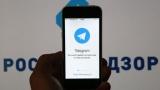 В Росії почали блокувати Telegram