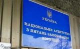 Э-декларантов призвали отказаться от почтовых ящиков доменов РФ