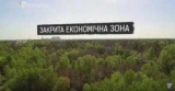 У жены главы департамента НПУ нелегальная фирма в Чернобыле - СМИ
