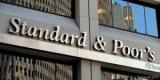 S&P: Украина выплатит $20 млрд за четыре года