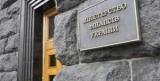 В госбюджет-2017 внесут увеличение финансирования