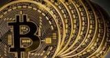 Какой статус у Bitcoin в Украине