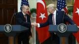 Эрдоган: США и Турция намерены еще более тесно сотрудничать в рамках международных организаций