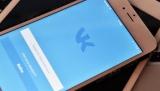 10VK: РИА новости и Вконтакте назвал самые обсуждаемые гаджеты