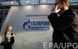 Чистая прибыль Газпрома снизилась почти вдвое