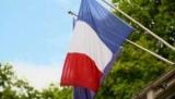 Французский проект 'катастрофа'