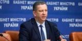 Рева: МВФ не возражает против осовременивания пенсий в Украине