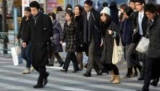 Японская фирма оштрафована за чрезмерной переработки