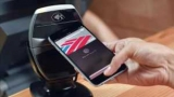 Apple Pay запустять в Україні