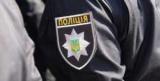 Полиция: Экс-глава правления